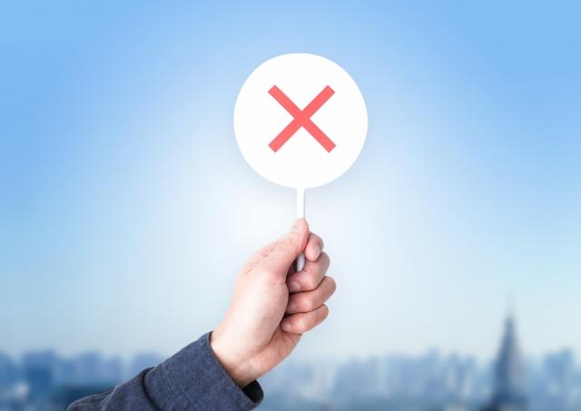 不動産特定共同事業許可取得NG